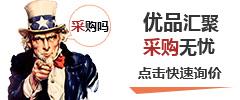 百方wang