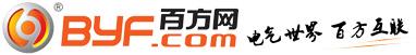 百方网-百方电气网,电工电气行业专业的B2B电子商务平台